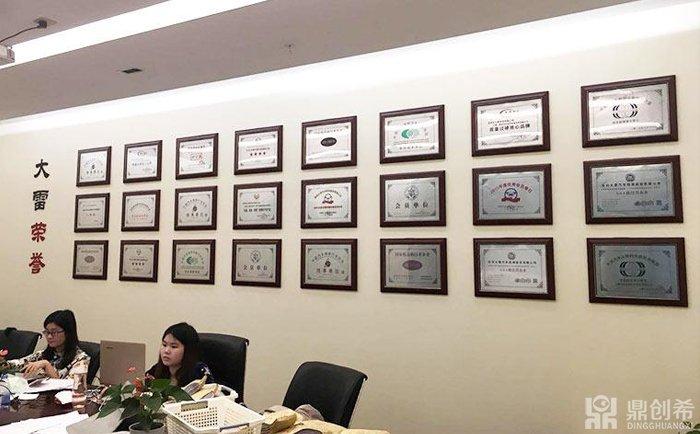 公司荣誉形象墙